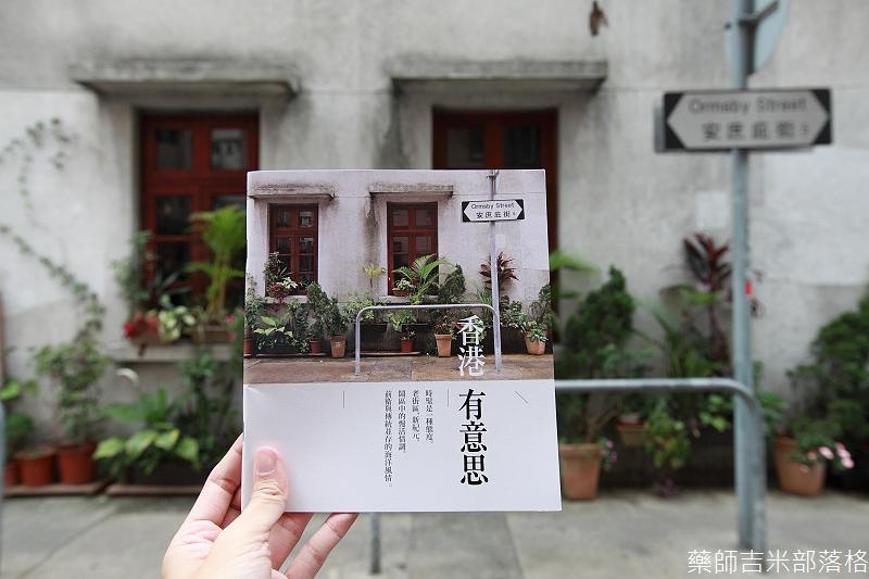 HongKong_10_377
