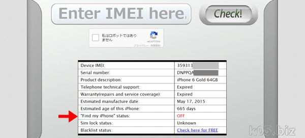 imei-activationlock02