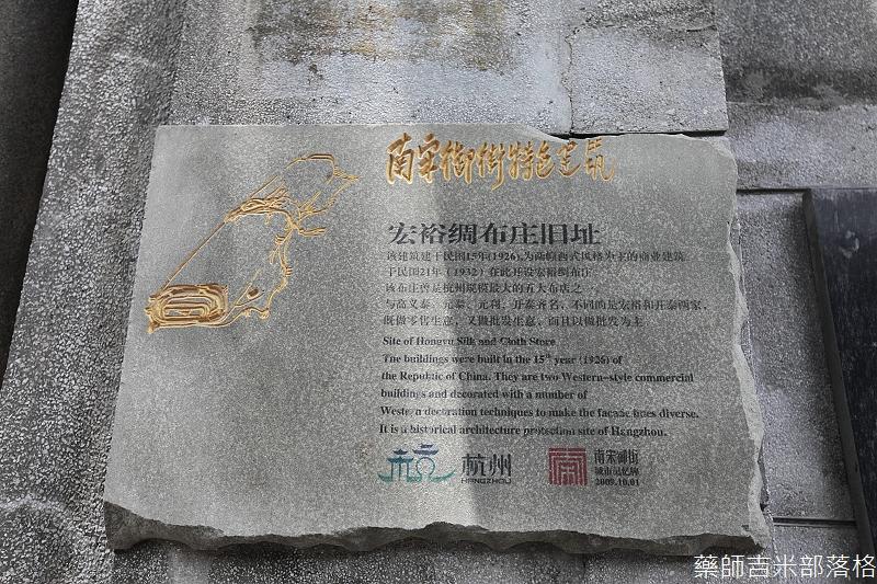 hangzhou_02_250