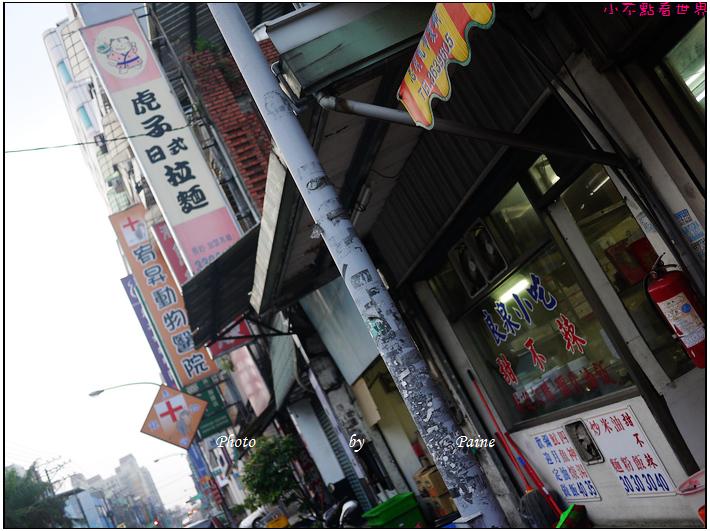 桃園良泉小吃 (1).JPG
