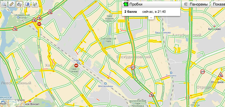 Скриншот Яндекс-Карт