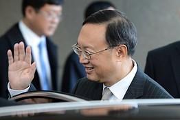 首尔与北京找到对日关系的新共同点
