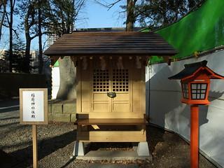 調神社の稲荷神社仮殿
