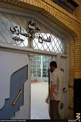 Main gate of Sheikh Alansari Mosque in Najaf