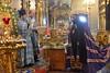 Ru Oblast' Vladimir Orthodox ceremony3