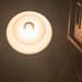 light_and_sound