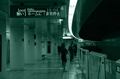 Mita Line-Mita Station (skytristan) Tags:     fun sky tristan station walk neighborhood small street bicycle house tokyo japan minato mita rainbow colors monochrome school pics march 2014 pentax