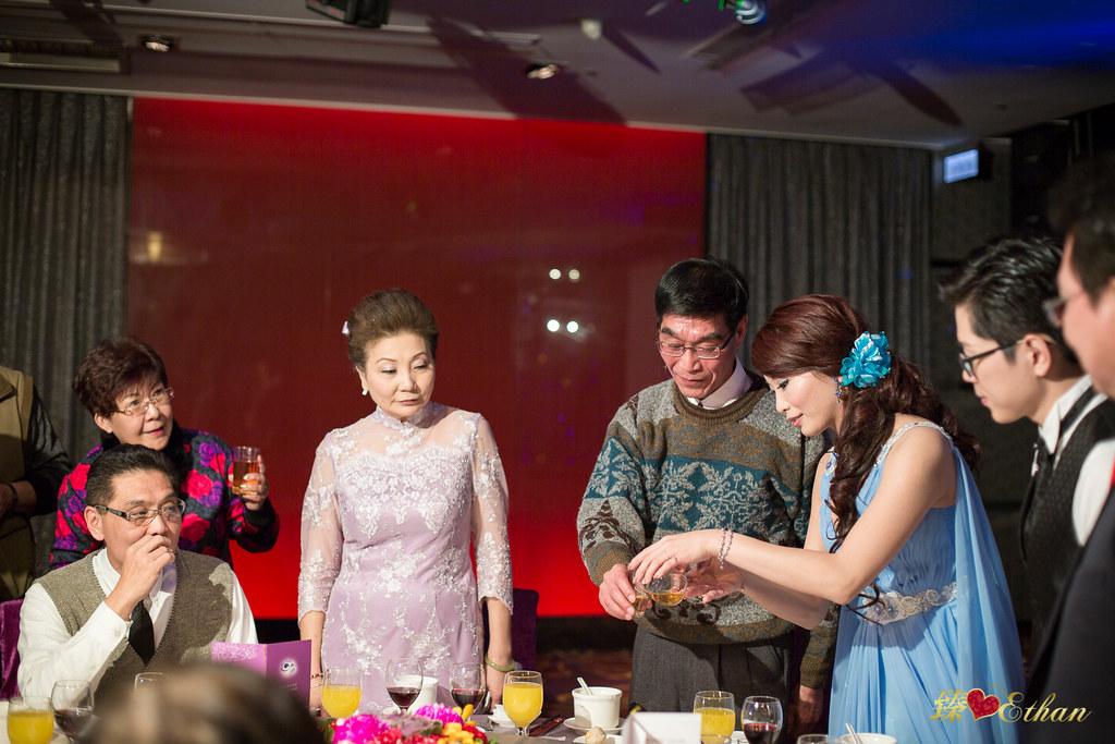 婚禮攝影,婚攝,台北水源會館海芋廳,台北婚攝,優質婚攝推薦,IMG-0093