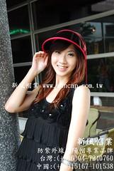 遮陽帽,韓國遮陽帽,韓國抗uv遮陽帽,新風帽業