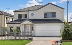 185 Memorial Avenue, Liverpool NSW