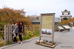 1304                JAPAN   279 () Tags: china travel holiday nature japan tour taiwan super tourist   local guide                                          derek58   tokyo