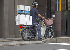 Courier Service (fantommst) Tags: people man bike japan kyoto motor boxes courier loaded lisaridings fantommst higashioidori