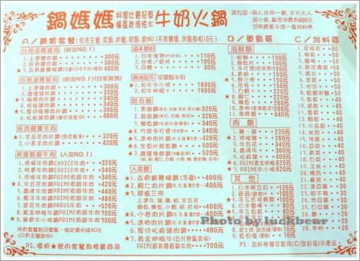 DSC_1913.jpg