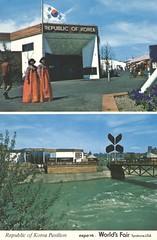 Republic of Korea of Pavilion at Expo '74 - Spokane, Washington (The Cardboard America Archives) Tags: vintage 1974 washington spokane postcard pavilion worldsfair expo74