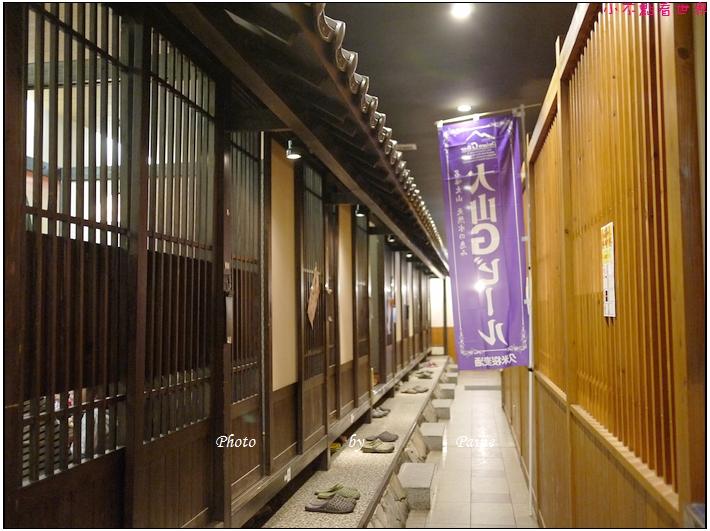 鳥取山陰海鮮炉端かば (4).JPG