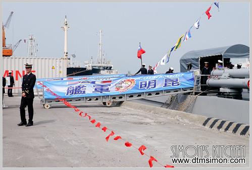 海軍敦睦台中港10