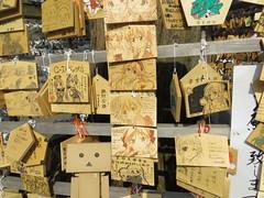 -  / Danboard and Ema - Washinomiya Shrine - Washinomiya, Kuki, Saitama (Ogiyoshisan) Tags: japan japanese shrine  saitama   ema izumi kuki kagami subculture  tsukasa danbo  luckystar   konata  hiiragi    washinomiya  danboard