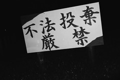 (Nakagawa Takuma) Tags: bw monochrome blackwhite  sonyrx1 sonydscrx1r