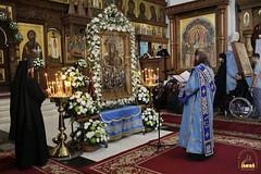 4. The solemn all-night vigil on the feast of the Svyatogorsk icon of the Mother of God / Торжественное всенощное бдение праздника Святогорской иконы Божией Матери