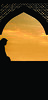 silhouette of and islamic women during eid-fitr (uLethbridge) Tags: architect religious spiritual monument religion rahmadan building uladha fasting shawwal islamic mubarak scenery ulfitr culture ramadan shrine muslim prayer syawal mosque allah women faith islam haji girl lady pray one eid aidilfitri eidulfitr traditional architecture malaysia