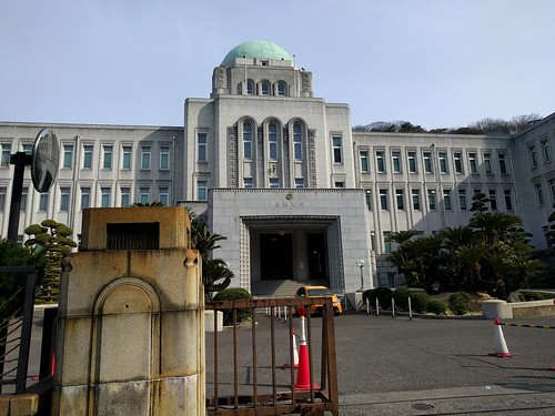 Ehime prefecture hall
