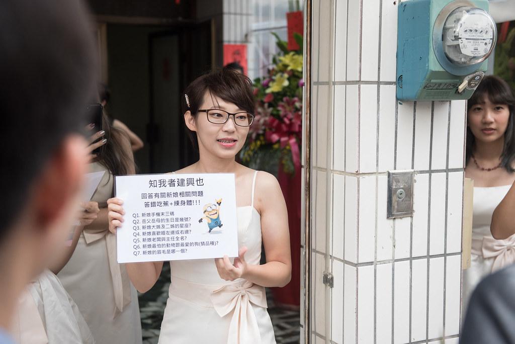 結婚婚禮記錄欣芳與建興-89