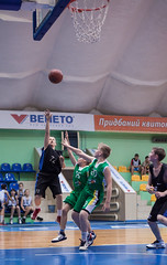 -2001  2012/13  (Basketball Federation of Ukraine) Tags: 2001 basketball kids youth ukraine finals          vubl  cherkassi