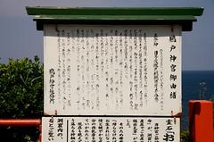 武豊 画像39