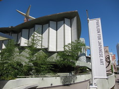 Museum, Pavilion for Japanese Art, Pole Banner
