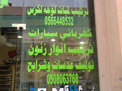 ( ) Tags:       0508063768