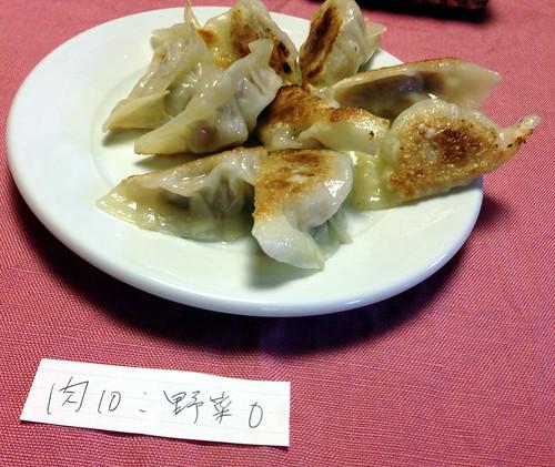 dancyu ivent gyoza cook 7