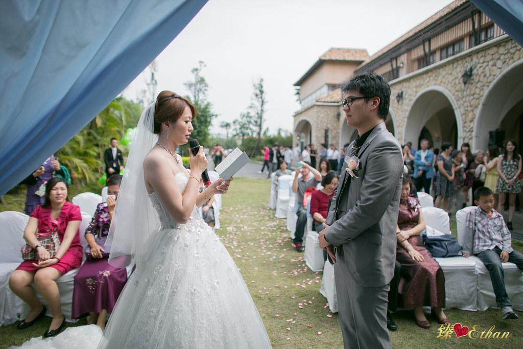 婚禮攝影, 婚攝, 晶華酒店 五股圓外圓,新北市婚攝, 優質婚攝推薦, IMG-0061