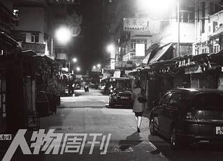 香港色情业 犹抱琵琶半遮面