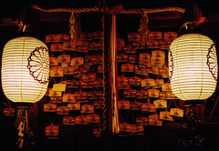 Lanterns and Ema (Tim Ravenscroft) Tags: lantern ema votivetablets evening light izumojisaino shrine kyoto japan shinto