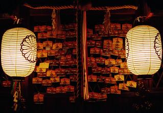 Lanterns and Ema