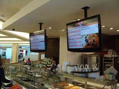 Restaurant Display | RichTree