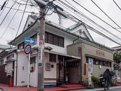 Japanese public bath (kasa51) Tags: building japan architecture lumix olympus panasonic publicbath housing yokohama omd  1445mm f3556 em5