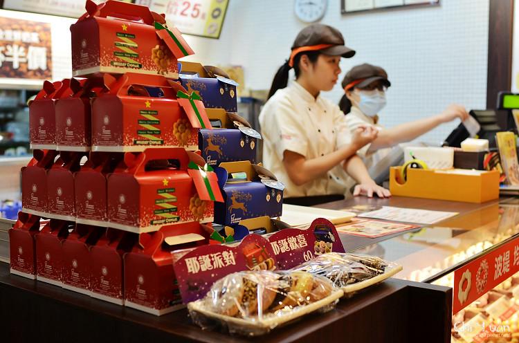 Mister Donut百變波堤02.jpg