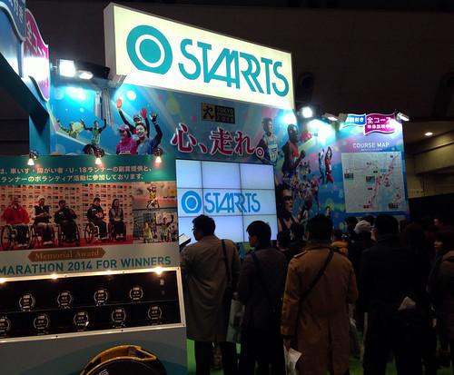 tokyo marathon2014 expo 13
