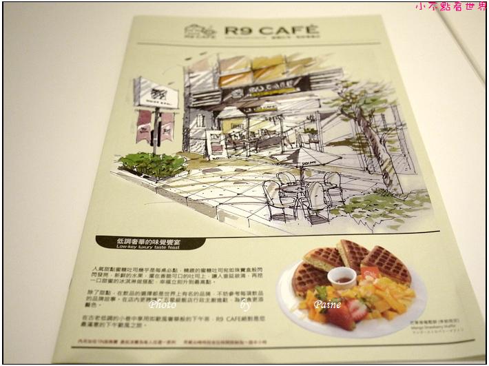 桃園R9 CAFE (13).JPG