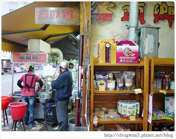 台南保安路石頭鄉烤玉米-2