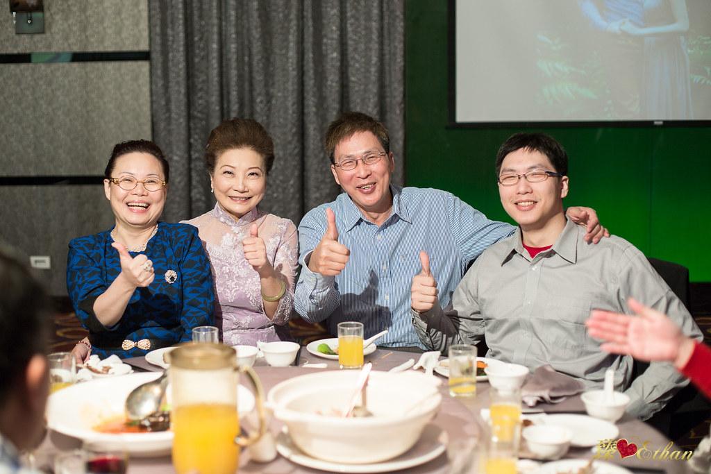 婚禮攝影,婚攝,台北水源會館海芋廳,台北婚攝,優質婚攝推薦,IMG-0105