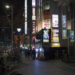 Hirokoji-Dori, Sakae 4 chome, Nagoya thumbnail
