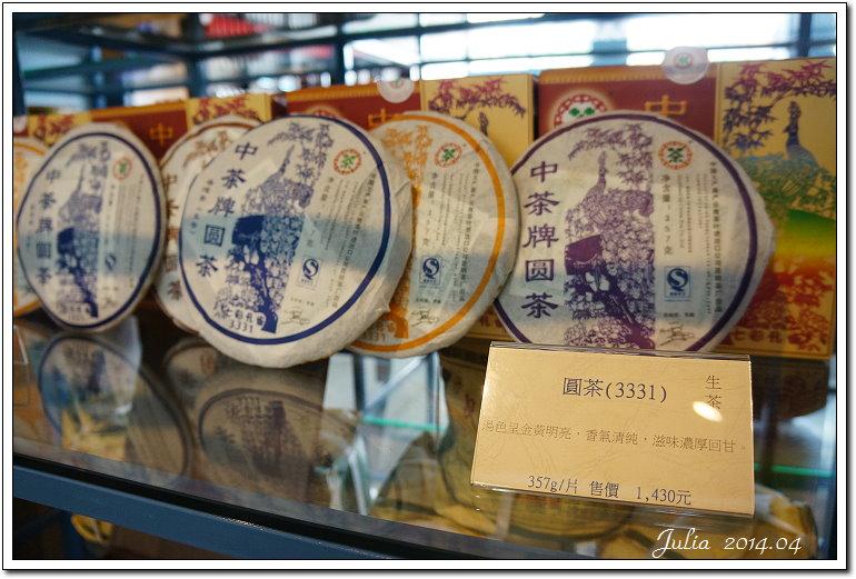 大溪茶廠 (26)
