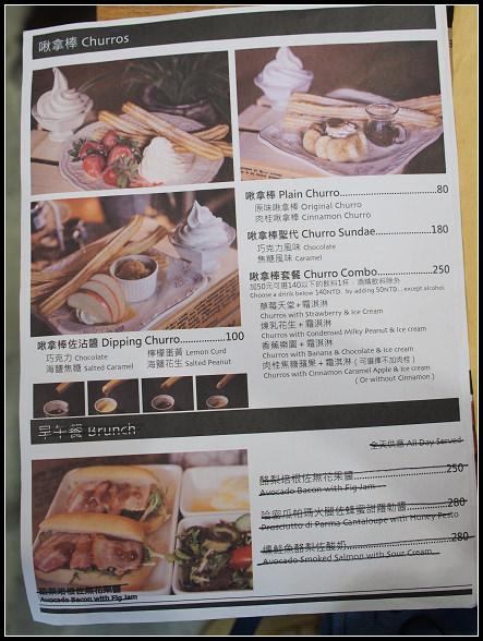 好吃下午茶推薦 ▎ Churro'K 啾拿棒專賣店 @ 忠孝敦化 @ ▌Meiko 愛敗家。甜點。旅行~▌ :: 痞客邦