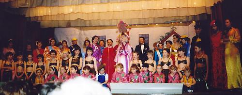 1989 Aladdin 11