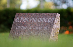 Alpha Phi Omega at Truman State University (Trung Vo (Touit)) Tags: summer grass campus mo kirksville trumanstateuniversity canonfd 135mmf2