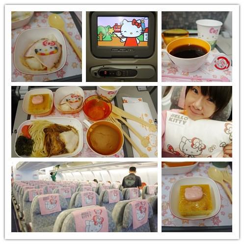 [韓國 ● 行] Hello Kitty 蘋果彩繪機 — 粉紅無嘴貓的夢幻世界,旅行中的意外小驚喜