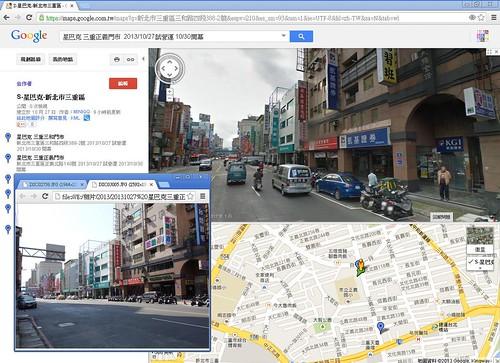 星巴克 三重正義門市街景 20131028 092836