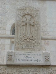 2013-12-02 Israel 382 (yoramLapid) Tags: vacation israel jerusalem oldcityofjerusalem yoramlapid hannukah2013 20131202israel
